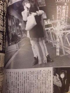 乃木坂46 大和.jpg