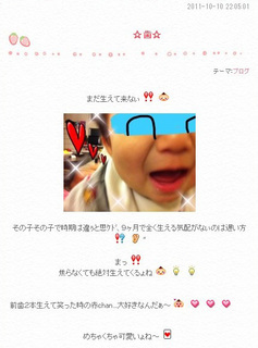 辻希美 歯�A.jpg